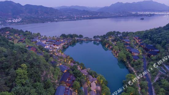 Wonderland Resort Jiande Fuchun
