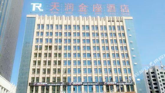 Tian Run Jin Zuo Hotel