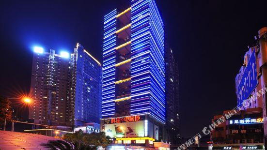 Superior Hotel (Changsha Railway Station)