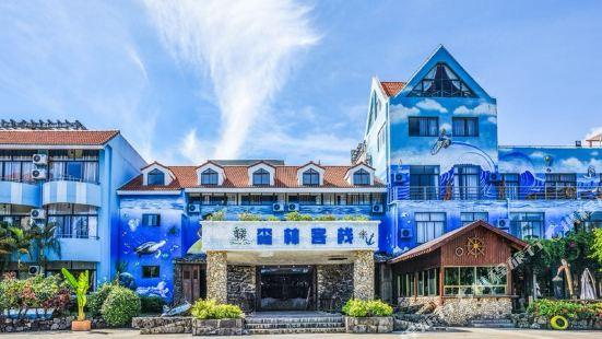 Forest Inn (Wanning Riyuewan Surfing)