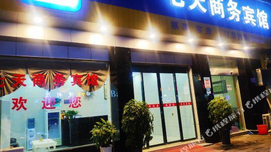 Taojiang seven days Business Hotel
