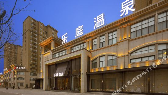 Yueting Hot Spring Hotel