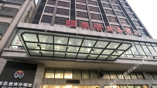 Yiyangju Business Hotel
