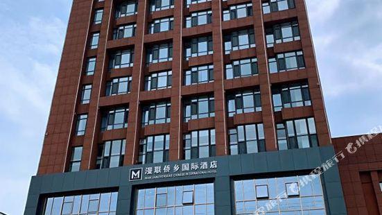 Manlian Qiaoxiang International Hotel