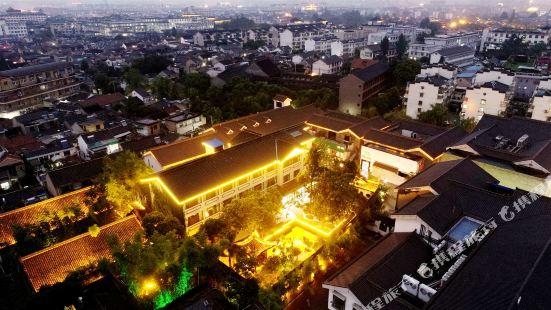 Wanqing Zhenyuan Hotel