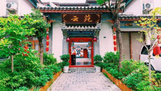 Yunyuan Inn