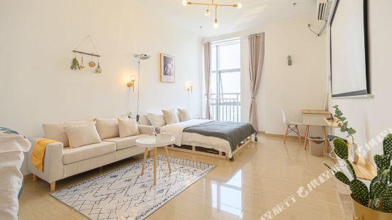 Tuzhe Apartment (Guangzhou Shangxiajiu)