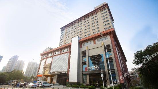 怡程酒店(武漢光谷步行街店)