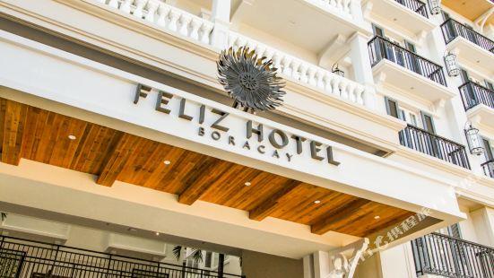 Feliz Hotel Boracay