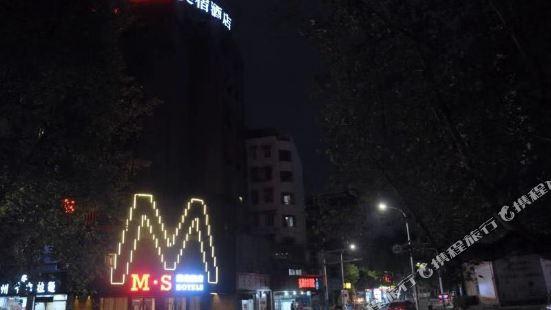 우후 메이수 컨셉 호텔 (보행가 지점)