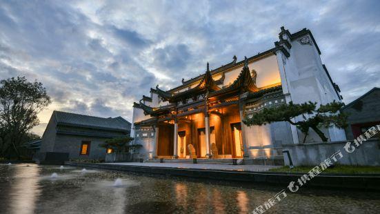 Shiyuan Pushen Hotel