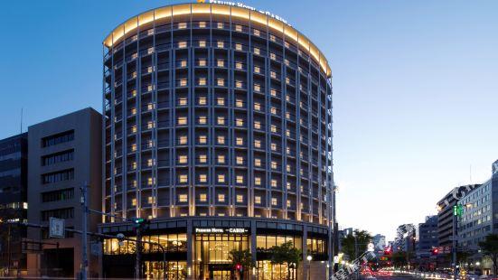 프리미어 호텔 캐빈 오사카