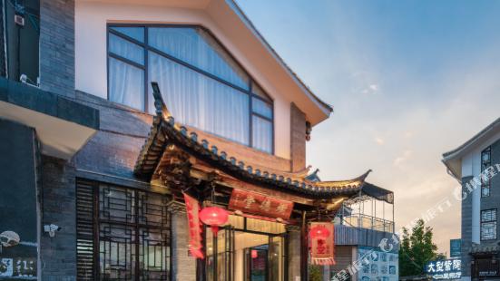 Shude hall Inn in Jianshui