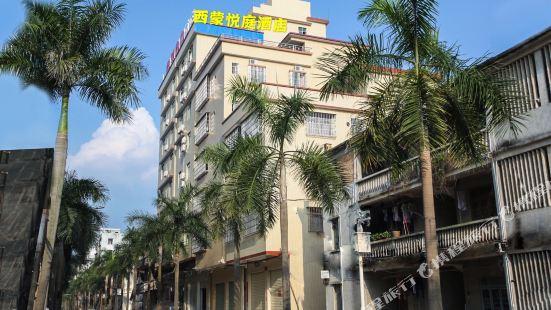 Simon Yueting Hotel  Qingyuan