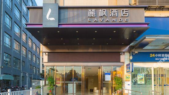 Lavande Hotel (Guangzhou Yingbin Road)