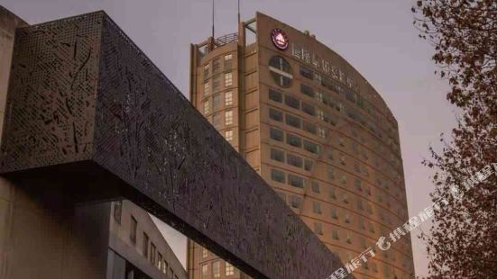 원후이 호텔