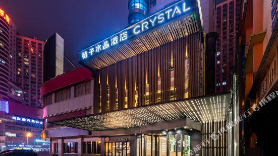 Crystal Orange Hotel (Changsha Furong Middle Road)