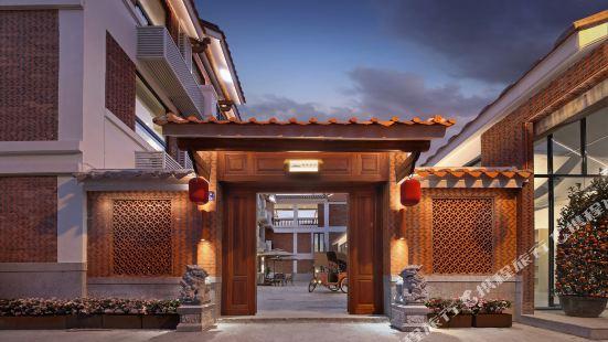 Xijie Xingshe Hostel