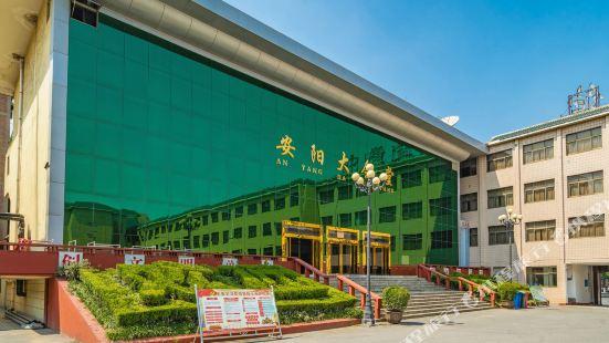 Zhongyuan Hotel