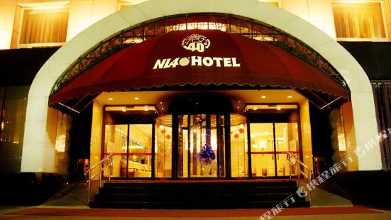 NL40 Hotel
