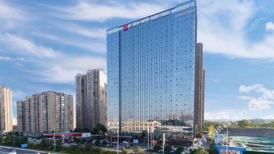 Echarm Hotel (Hunan Broadcasting System, Convention and Exhibition Center)