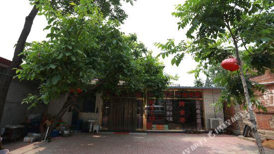 Lingshang Renjia Farm House