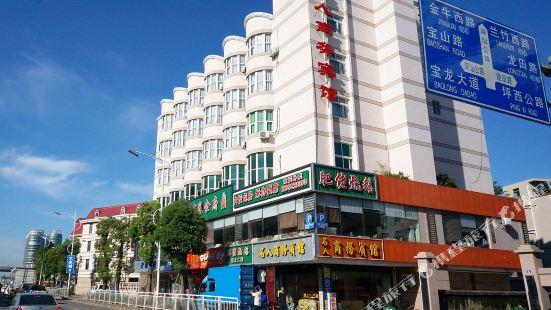 Mingren Business Hotel Shenzhen Pingshan