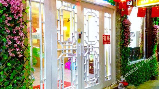 Xinyuniao Inn