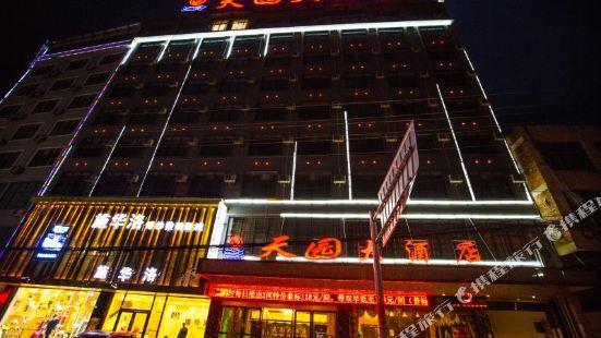 Tianyuan Hotel