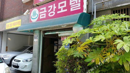 GeumGangJang Motel Busan