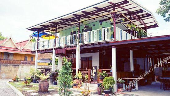 Ayutthaya Antique Homestay