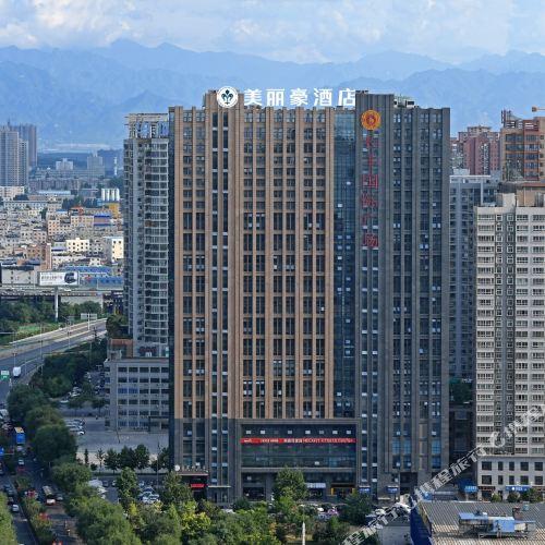 美麗豪酒店(西安曲江大雁塔小寨會展中心店)