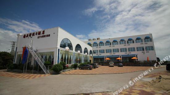 Jinjiang. Weitou.  Holiday  Hotel