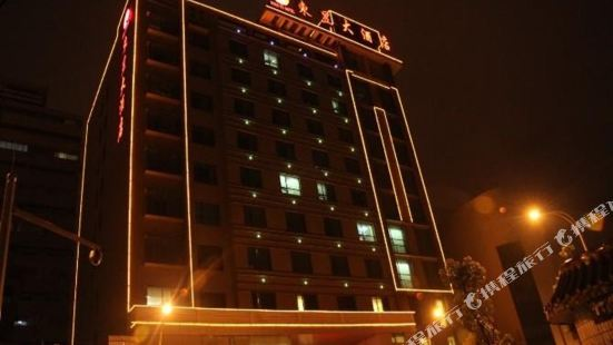 Dongyu Hotel