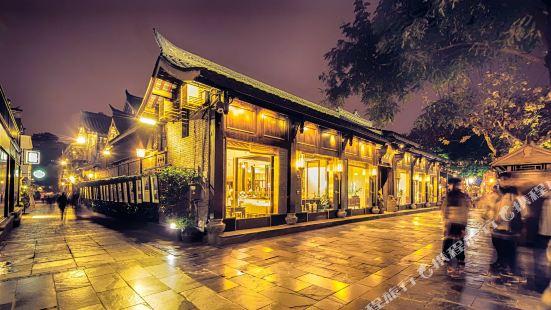 Chengdu Martin's Boutique Apartment China Lane