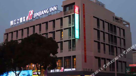 Jinjiang Inn (Shanghai Pudong Huinan Metro Station Tourist Resort)