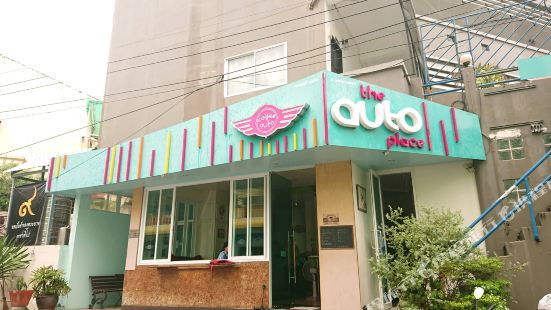 The Auto Place