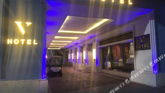 V 호텔 톈진 아오청지점