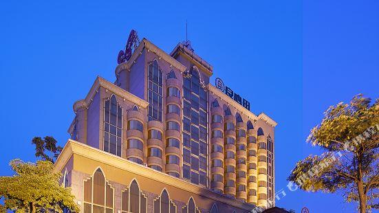 Nanbei Garden Hotel (VIP Building)