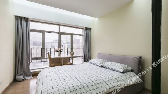 Dolphin Bay Apartment (Xinghe Road)