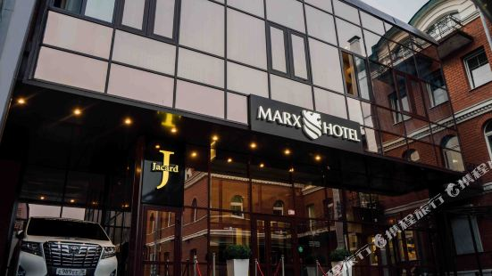馬爾克斯酒店