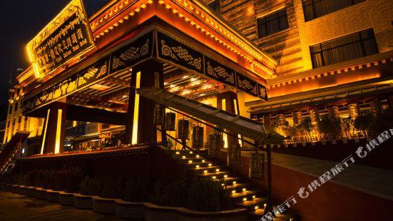 태히프 포드래그 티베트 컬처 테마 호텔