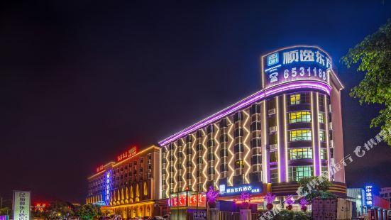 Oriental Shine Hotel (Huidong Bus Terminal)