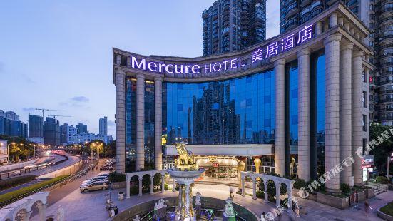 Mercure Hotel (Shanghai Yu Garden)