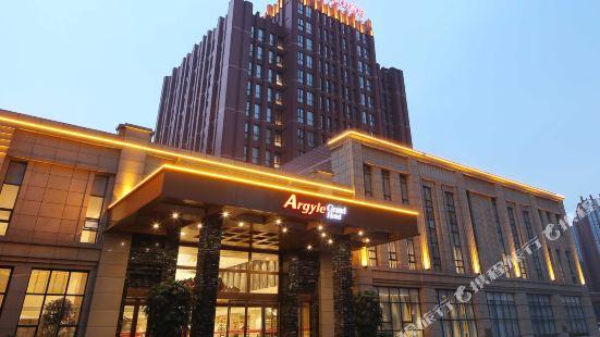 아가일 호텔