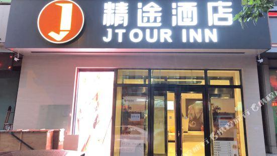 지아펑 비즈니스 호텔 창춘