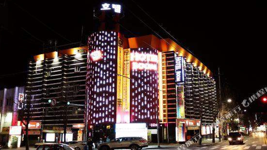 Boom Hotel Incheon
