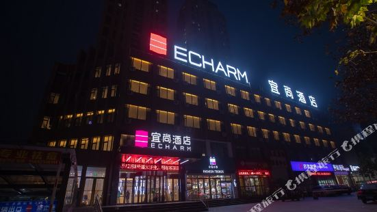 Echarm Hotel (Gaoqing Zhongcheng International)