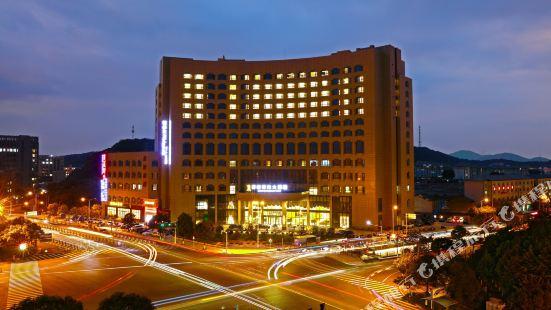 岱山麗都國際大酒店