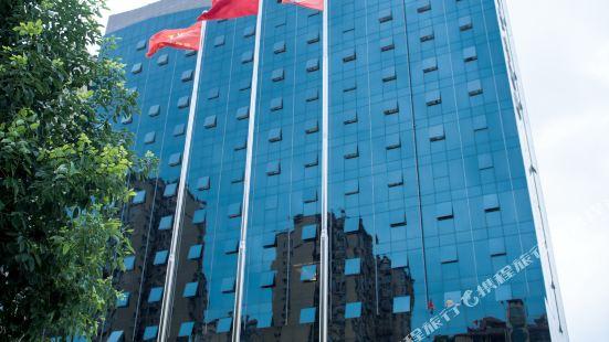 Tianhe Xingyu Hotel